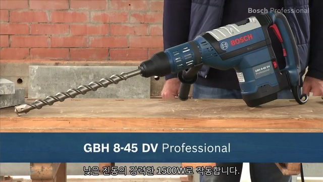 Buy Bosch GBH 8-45 DV Rotary Hammer with SDS-max